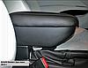 Подлокотник Armcik Стандарт Opel Adam 2013>