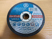 Круг зачистной ПП 125х6х22,2 14А F24 Б