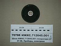 Шкив генератора (464,964,994) (пр-во Радиоволна ГРУПП), ИЖКС.712645.001