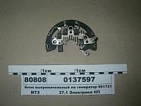 Блок выпрямительный генератора 9517213 (Skoda) (Магнетон), 137597