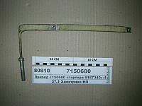 Провод стартера 9187340; -41 TATRA (Магнетон), 7150680
