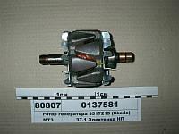 Ротор генератора 9517213 (Skoda) (Магнетон), 137581