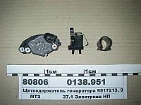 Щеткодержатель генератора 9517213, 9517403 (Skoda) (Магнетон), 0138.951
