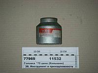 Головка *70 квадрат #25 цинк (Камышин), Г70