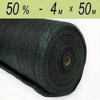 Затеняющая сетка - 50 % (4 м * 50 м) - Греция
