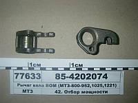 Рычаг вала ВОМ (широкое отверстие, пустой) МТЗ-800-952,1025,1221 (пр-во БЗТДиА), 85-4202074