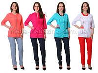 Каталог медицинской одежды Хелслайф ( Health Life)