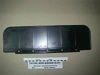 Козырек противосолнечный  (пр-во МТЗ), 80П-8204010-01