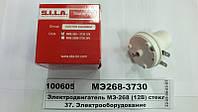 Электродвигатель МЭ-268 (12В) стеклоомывателя (ТМ S.I.L.A. в фирм. упак.) Рекомендовано!!!
