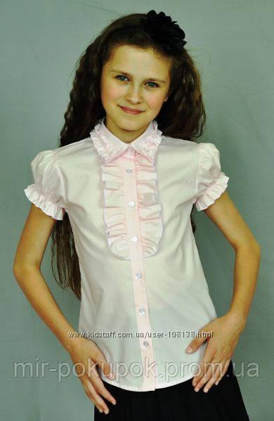 ad9d0a7ace1 Шикарные блузки для девочек в школу 2015 - интернет-магазин