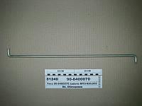 Тяга капота МТЗ-920,952 (пр-во МТЗ), 90-8400070