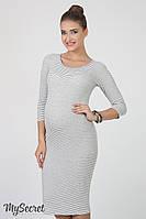 Стильное платье для беременных Teylor, из очень стрейчевого трикотажа, серо-белая полоска
