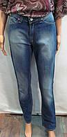 Джинсы женские Klixs Jeans (Италия)