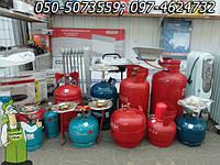 Баллоны для газа бытовые и туристические газовые баллоны, композитные газовые баллоны