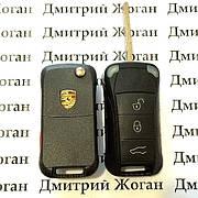 Оригинальный выкидной ключ для Porsche (ПОРШЕ) 3 кнопки чип ID 46 / 433 Mhz