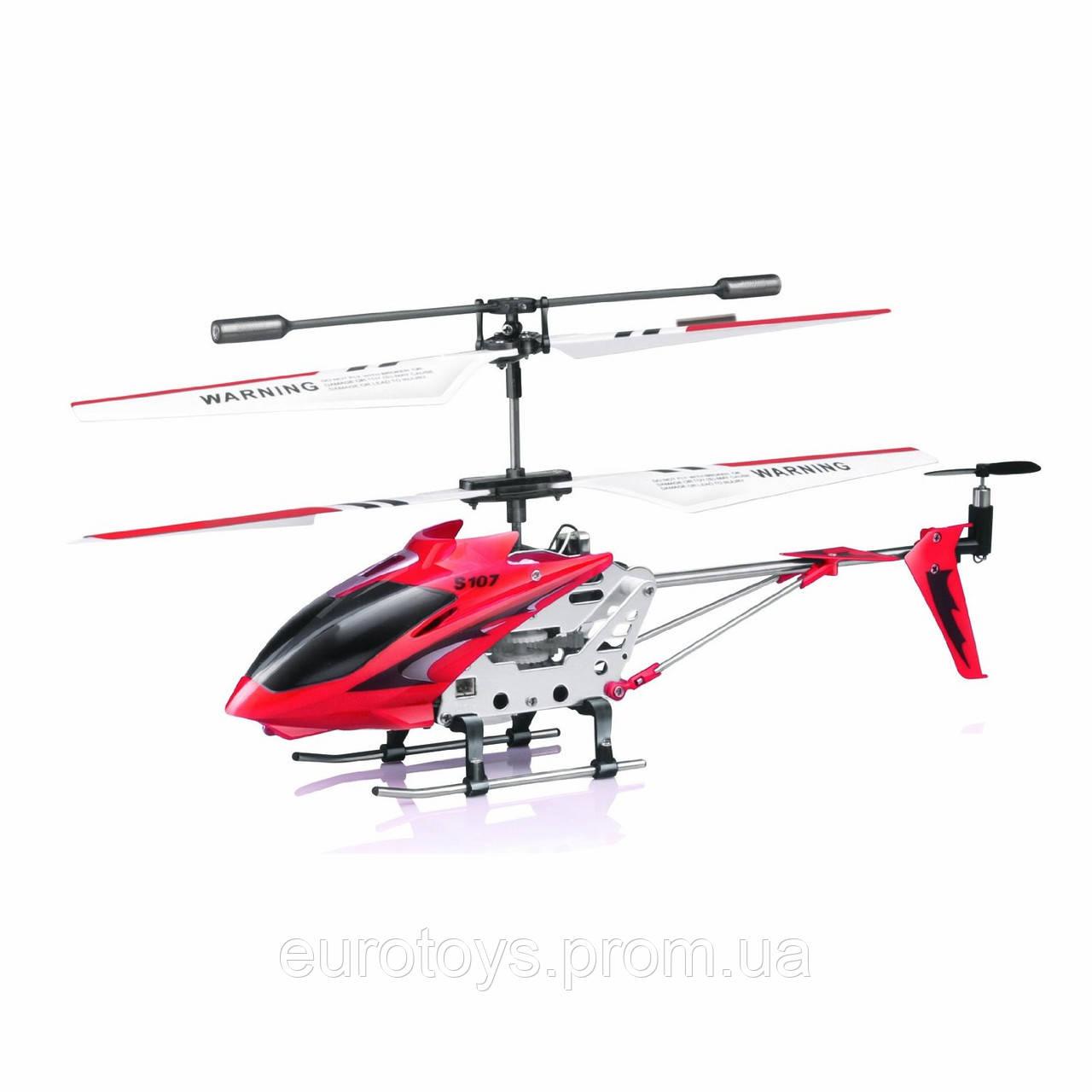 SYMA Вертолет с 3-х канальным и/к управлением, светом, гироскопом ( 22 см)  в ассортименте.