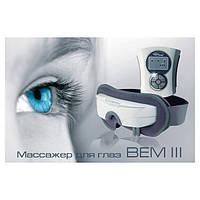 Массажер для глаз с тепловой и вибромассажной функцией Gezatone BEM-III