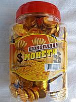 Монеты шоколадные (2,7гр) 1/250шт