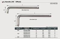 http://prom.ua/img/47962551/afan1610_2.jpg?height=640&width=640