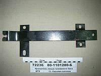 Кронштейн левый топливного бака (пр-во МТЗ), 80-1101280-Б