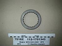Муфта зубчатая понижающего редуктора МТЗ-1221,1523  (пр-во МТЗ), 112-1701343