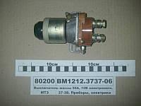 Выключатель массы дистанционный. 3-х конт. МТЗ-923/1222/1523/2522 (50А,12В) (Экран), ВМ1212.3737-06
