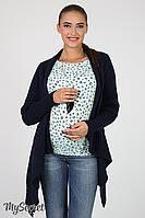 Кофта-шаль для беременных Meybel, синяя