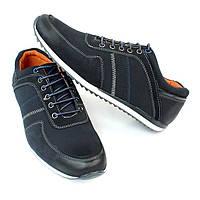 Мужская обувь, кеды, кроссовки  размеры 43