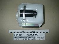 Стеклоомыватель с насосом (1,5 л; L труб-да = 95 см)Тракторы МТЗ (Экран), СЭАТ-00