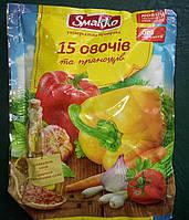 Приправа универсальная 15 овощей и пряностей 70 г Smakko 909107