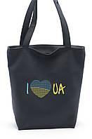 Объемная черная женская сумка I love UA Стандарт art. SB Украина, фото 1