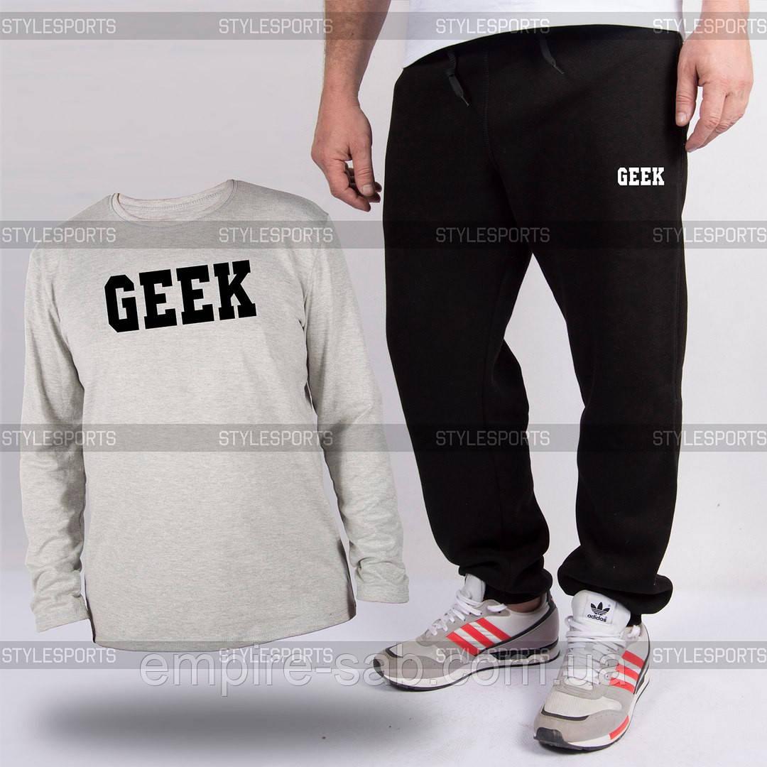 Костюм. Лонгслив и штаны Geek
