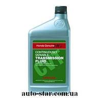 Трансмиссионное масло для вариатора Honda, HONDA ATF CVT 08200-9006