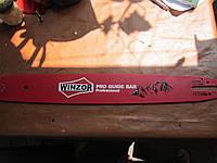 """Шина Winzor 20 """"(50 см) 3/8"""", 1.6, 72 зв."""