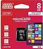 Карта памяти GoodRAM microSDHC 8 GB class 10 (+SD адаптер)
