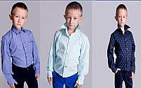 Стильная рубашка на мальчика  № 2102 е.в