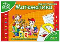 Школа Мамина школа  Математика Р.