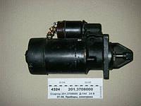Стартер Т-40М (24В 3,2 кВт, редукторный)