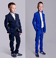 Вельветовый костюм детский на мальчика 2108 весна-осень е.в