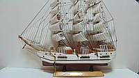 Корабль сувенирный деревянный размер 48*45