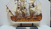 Модель деревянного парусника размер 46*47