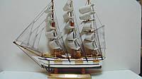 Модель деревянного парусника размер 45*39 см