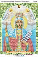 """Схема для вышивки бисером именной иконы """"Св. Великомученица Параскева Пятница"""""""