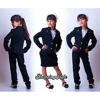 Школьный набор (пиджак, юбка, брюки)
