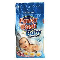 Бесфосфатный детский стиральный порошок Power Wash Baby Sensitive (2,2кг) Германия