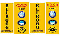 Автозапчасти Geely SC515-RV, Джили СЦ 515 РВ, Джилі