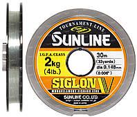 Леска Sunline Siglon V 30м #0.8/0,148мм 2кг