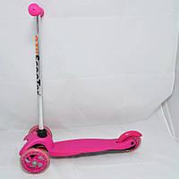 Самокат детский трехколесный Scooter от 2 лет.