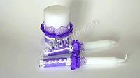 Набор свадебных свечей, сиреневый.