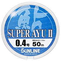 Леска Sunline Super Ayu II 50м HG #0,4 0.104мм 0,98кг